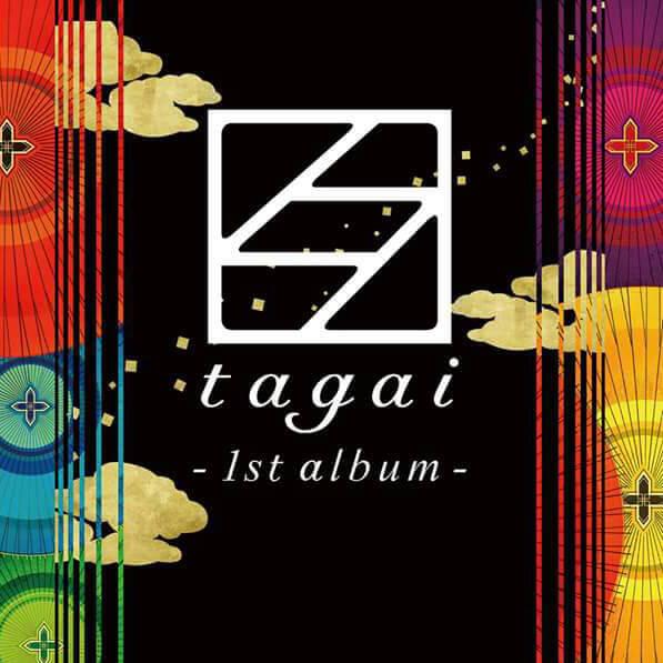 「互-tagai」1stアルバム
